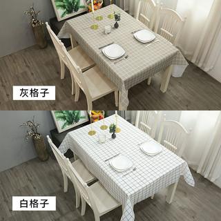 勤臣 桌布防水 防油(超值两条装) 137x90cm