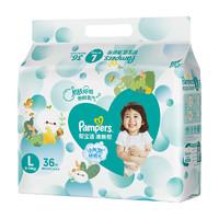 88VIP:Pampers 帮宝适 清新帮系列 婴儿纸尿裤 L36
