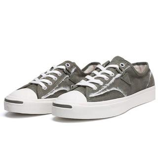 CONVERSE 匡威 JACK PURCELL系列 166511C 男女款休闲鞋