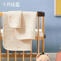 十月结晶 婴儿隔尿垫防水可洗彩棉隔尿垫30*45cm2条 小号
