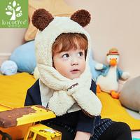 88VIP:kocotree kk树 宝宝围脖护耳一体帽