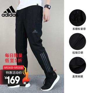 adidas ORIGINALS adidas阿迪达斯男裤运动裤子男健身跑步休闲运动长裤子 DU0468 CG1506-偏薄 XL