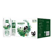 88VIP:yili 伊利 金典 纯牛奶 250ml*24盒