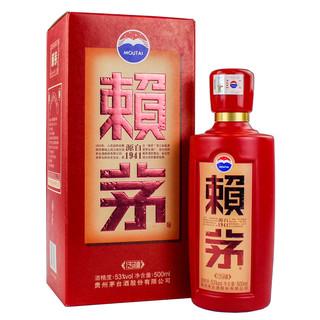 傳禧 53度 醬香型白酒 500ml*6瓶 整箱裝