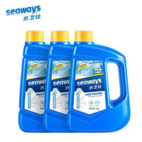 seaways 水卫仕 洗碗机专用洗碗粉 1kg*3瓶