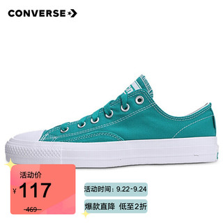 CONVERSE 匡威 男子 CONVERSE CONS系列 CTAS PRO OP 帆布鞋 167608C 35码 US3码
