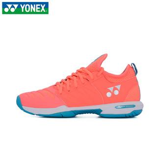 YONEX 尤尼克斯 羽毛球运动鞋FR包裹型女士网鞋透气专业训练比赛鞋