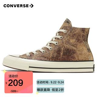 CONVERSE 匡威 女子 CONVERSE ALL STAR系列 Chuck 70 帆布鞋 570530C 37.5码 US7码