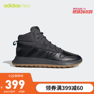 adidas 阿迪达斯 官网neo FUSION STORM WTR男子休闲篮球鞋EE9706 黑色/灰色 40(245mm)