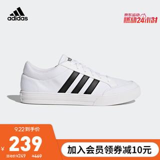 adidas ORIGINALS 阿迪达斯官网adidas VS SET男鞋运动鞋场下篮球鞋AW3889 亮白/1号黑色 43(265mm)