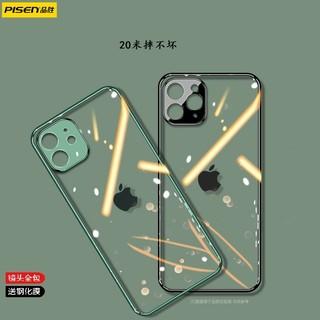 PISEN 品胜 Pisen品胜 苹果电镀手机壳iphone11ProMax透明X防摔XS超薄XR摄像头保护套Xmax硅胶软壳外壳镜头全包高档mas潮