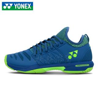YONEX 尤尼克斯 羽毛球鞋男士网鞋训练比赛专业防滑透气女士运动健身鞋
