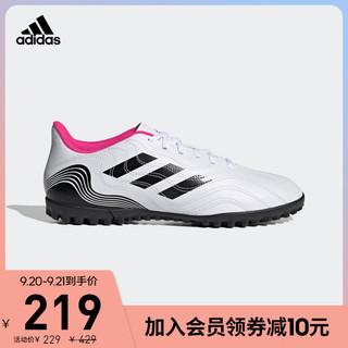 adidas 阿迪达斯 官网 COPA SENSE.4 TF 男子硬人造草坪足球运动鞋FW6546