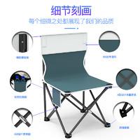多采 户外便携式折叠椅子小板凳马扎美术生写生小凳子靠背钓鱼装备家用