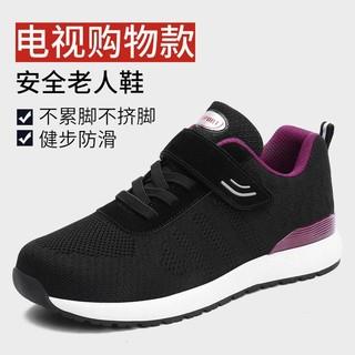 足力健 老人鞋2021新款男爸爸女妈妈健步鞋中老年人休闲运动防滑鞋