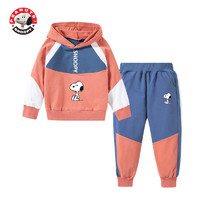 SNOOPY 史努比 童装春秋装2021新款套装儿童男童两件套学生运动连帽卫衣潮