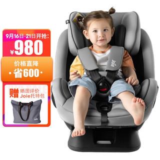 Joie 巧儿宜 JOIE)宝宝汽车儿童安全座椅0-7岁isofix接口双向安装适特捷fx月岩灰 C1719A