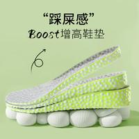 可足佳 boost增高鞋垫男士女夏季透气吸汗防臭运动减震隐形内增高垫神器