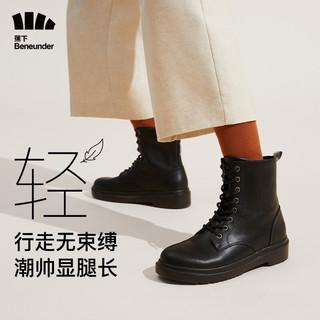 蕉下 马丁靴女皮面短靴女2021女靴四季超轻系带英伦女鞋厚底增高显瘦 丘郊系列轻型马丁靴 云碳黑 37码