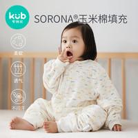 kub 可优比 断码清仓/可优比春秋季婴儿睡袋加厚宝宝睡袋防踢被分腿儿童睡袋