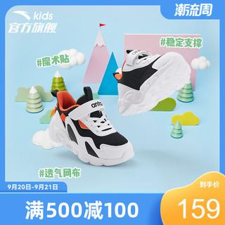 ANTA 安踏 儿童运动鞋2021儿童鞋春秋新款跑步鞋男小童宝宝鞋子官方旗舰