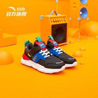 ANTA 安踏 儿童男运动鞋子2021秋季新款中大童休闲鞋网革烛日复古老爹鞋