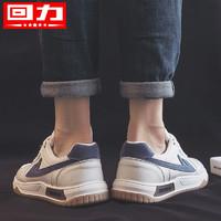 WARRIOR 回力 板鞋男鞋子2021秋季新款透气休闲鞋韩版运动鞋爆款小白鞋男潮