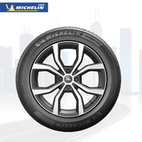 MICHELIN 米其林 轮胎Michelin汽车轮胎 215/60R16 95H 耐越 ENERGY MILE