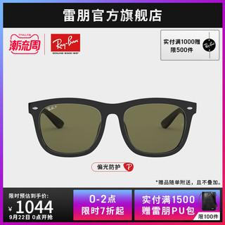 Ray-Ban 雷朋 RayBan雷朋太阳镜方形眼镜女偏光开车墨镜拍照可定制镜片0RB4260D