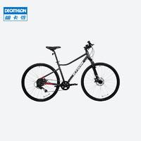 DECATHLON 迪卡侬 RIVERSIDE  500  2216905 公路自行车