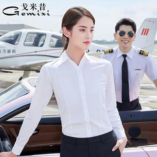 V领白衬衫女长袖职业2021春秋款气质修身正装工装工作服白色衬衣