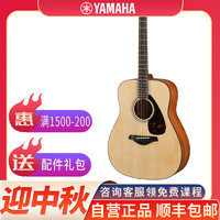 YAMAHA 雅马哈 FG800M原木哑光民谣吉他41英寸单板