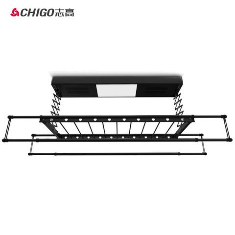 CHIGO 志高 智能电动晾衣架升降晾衣机阳台智能遥控家用带烘干LED照明晒衣架自动小米晾衣杆 黑色
