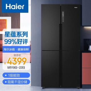 海尔 (Haier)481升变频风冷无霜十字双开门四门冰箱干湿分储杀菌一级能效节能BCD-481WGHTDD9D9U1