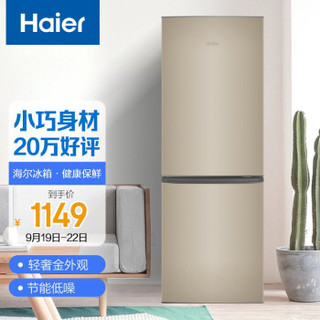 海尔 (Haier)178升两门双门直冷冰箱节能低噪家用小型冰箱宿舍租房小巧不占地方以旧换新BCD-178TMPT