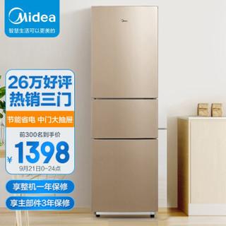 美的(Midea) 213升 三门三温家用小电冰箱冷藏冷冻大容量节能保鲜省电低音  BCD-213TM(E) 以旧换新