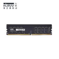 KLEVV 科赋 DDR4 3200 台式机电脑内存条 32GB