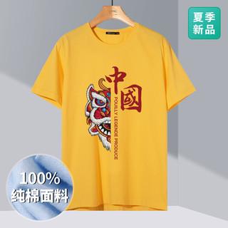 POUILLY LEGENDE 布衣传说 2021夏季新品多色圆领国潮印花装饰纯棉休闲短袖T恤男士T恤