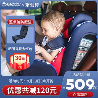 儿童安全座椅汽车用ISOFIX接口0-12岁婴儿宝宝车载可坐躺