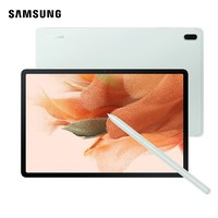 SAMSUNG 三星 TAB S7 FE 12.4英寸平板电脑 4GB 64GB Wi-Fi版