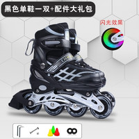 儿童溜冰鞋可调节闪光直排