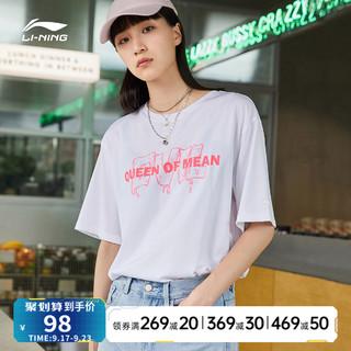 LI-NING 李宁 短袖女夏季迪士尼联名白色t恤运动上衣宽松半袖潮流体恤女白t