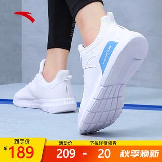 ANTA 安踏 运动鞋男鞋2021秋季跑鞋透气新款休闲鞋子男士跑步鞋官网旗舰