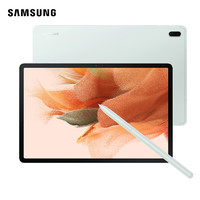 SAMSUNG 三星 TAB S7 FE 12.4英寸平板电脑 6GB+128GB Wi-Fi版