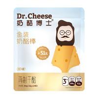 Dr.CHEESE 奶酪博士 金装儿童奶酪棒     18g*20