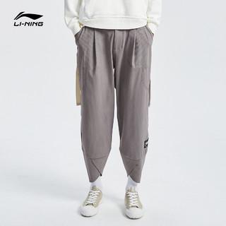 LI-NING 李宁 X成龙功夫系列休闲裤男士运动时尚系列男装秋季收口运动长裤
