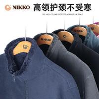 NIKKO 日高 Nikko日高双面摇粒绒外套男户外抓绒衣男女加厚保暖秋冬卫衣开衫