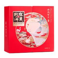PLUS会员:Huamei 华美 丹凤贺月 月饼礼盒 540g