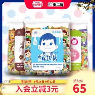 FUJIYA 不二家 官方旗舰店1300g结婚喜糖棉花糖牛奶糖夹心糖果零食新品