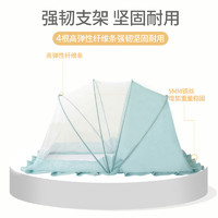婴儿床蚊帐罩儿童防蚊罩无底可折叠